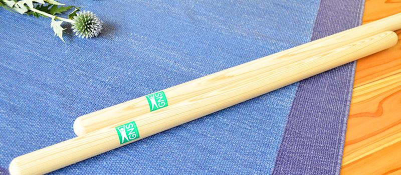 stick体操